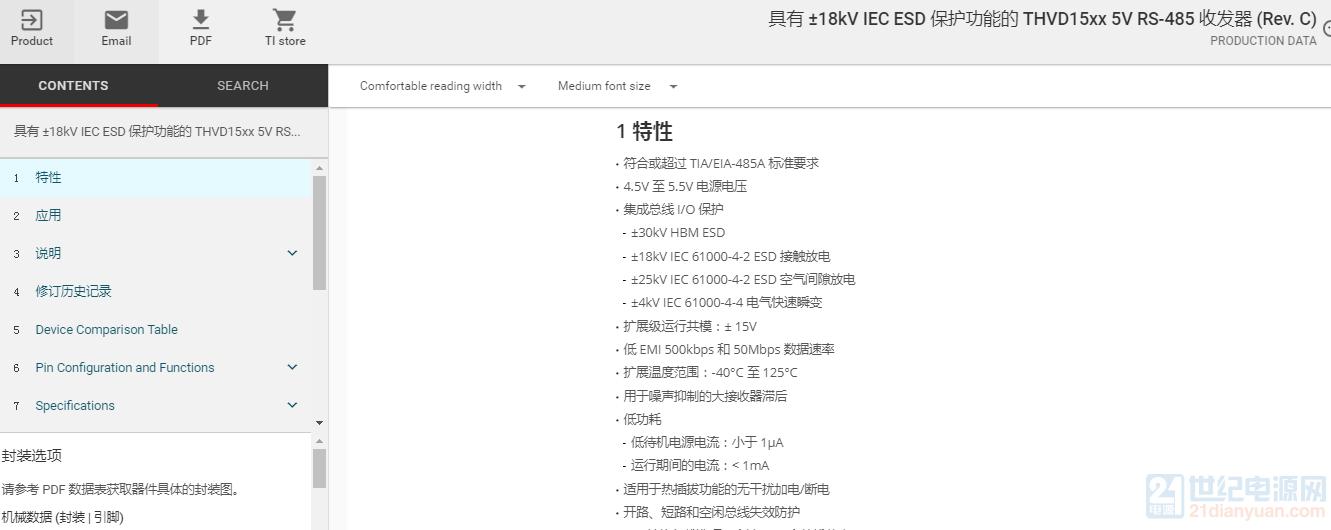 QQ截图20200329114129.png