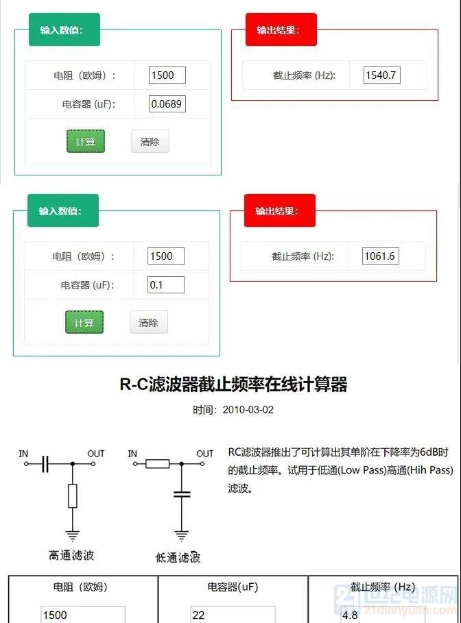 课3图4.jpg