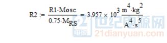 QQ截图20200615093611.png