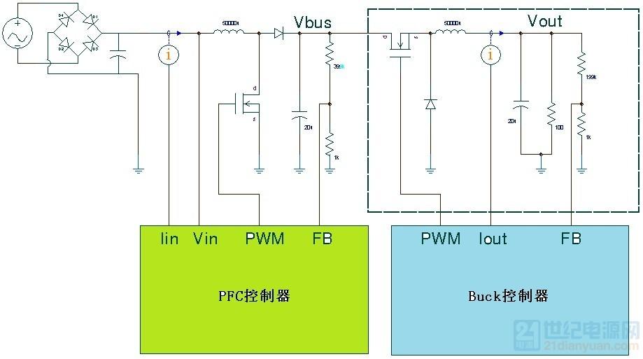 PFC BUCK电路.jpg