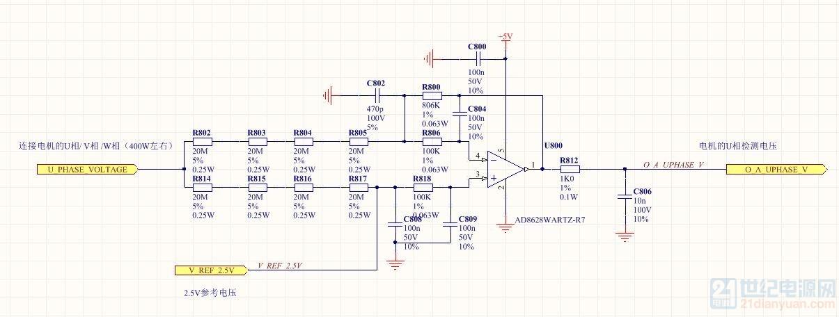 相电压检测电路