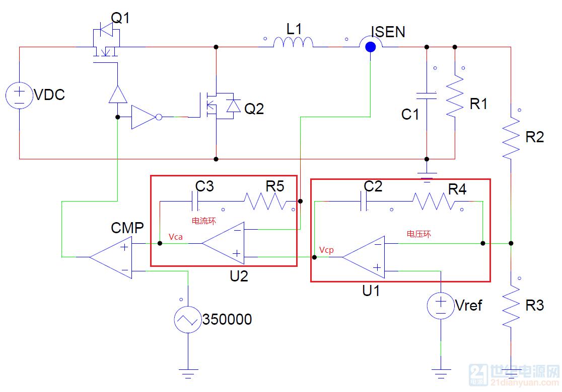 平均电流控制模式.png