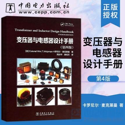 图书2.jpg