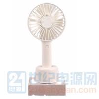 小风扇200-200.jpg