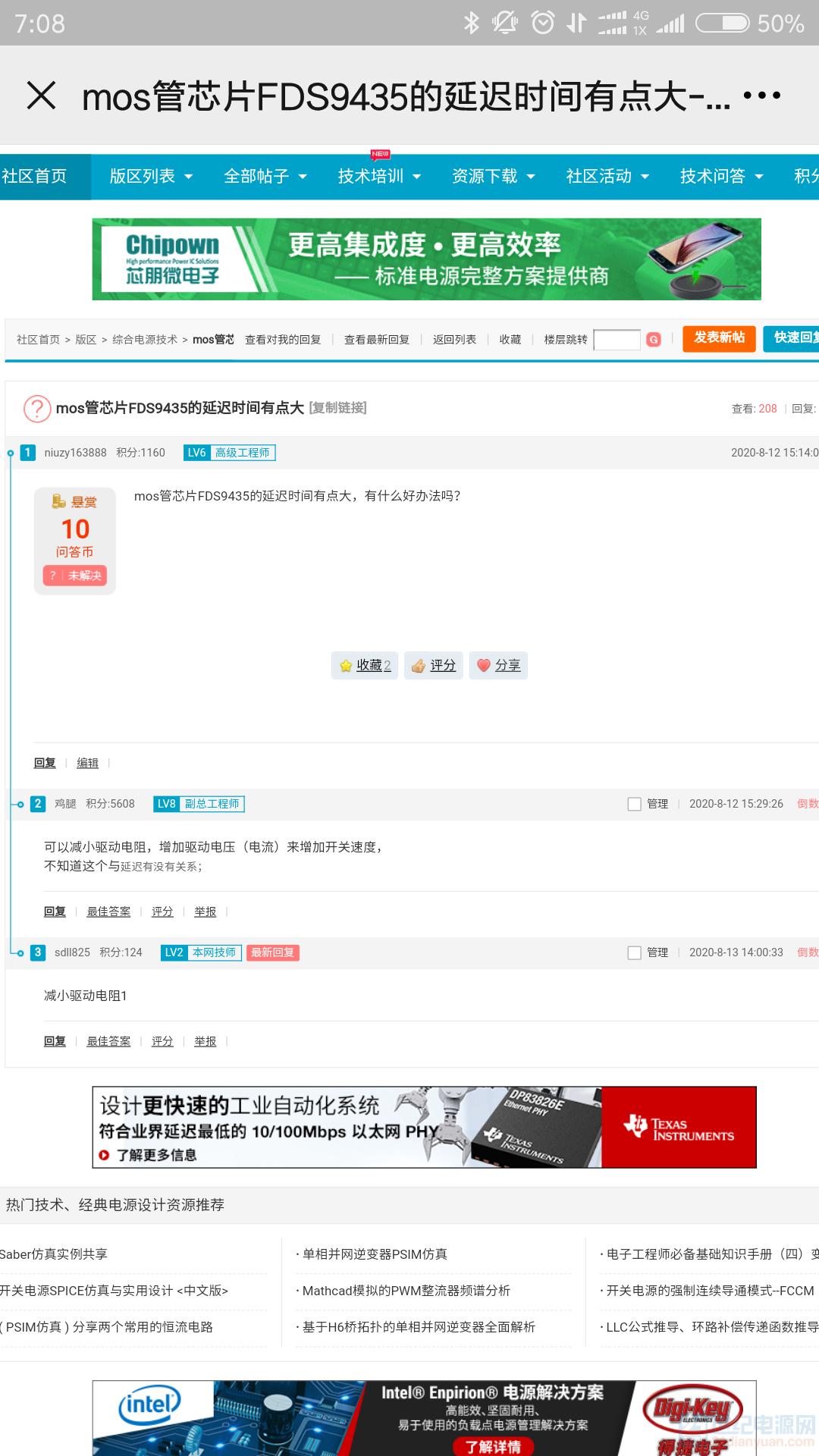 Screenshot_2020-08-20-07-08-20-976_com.tencent.mm.png