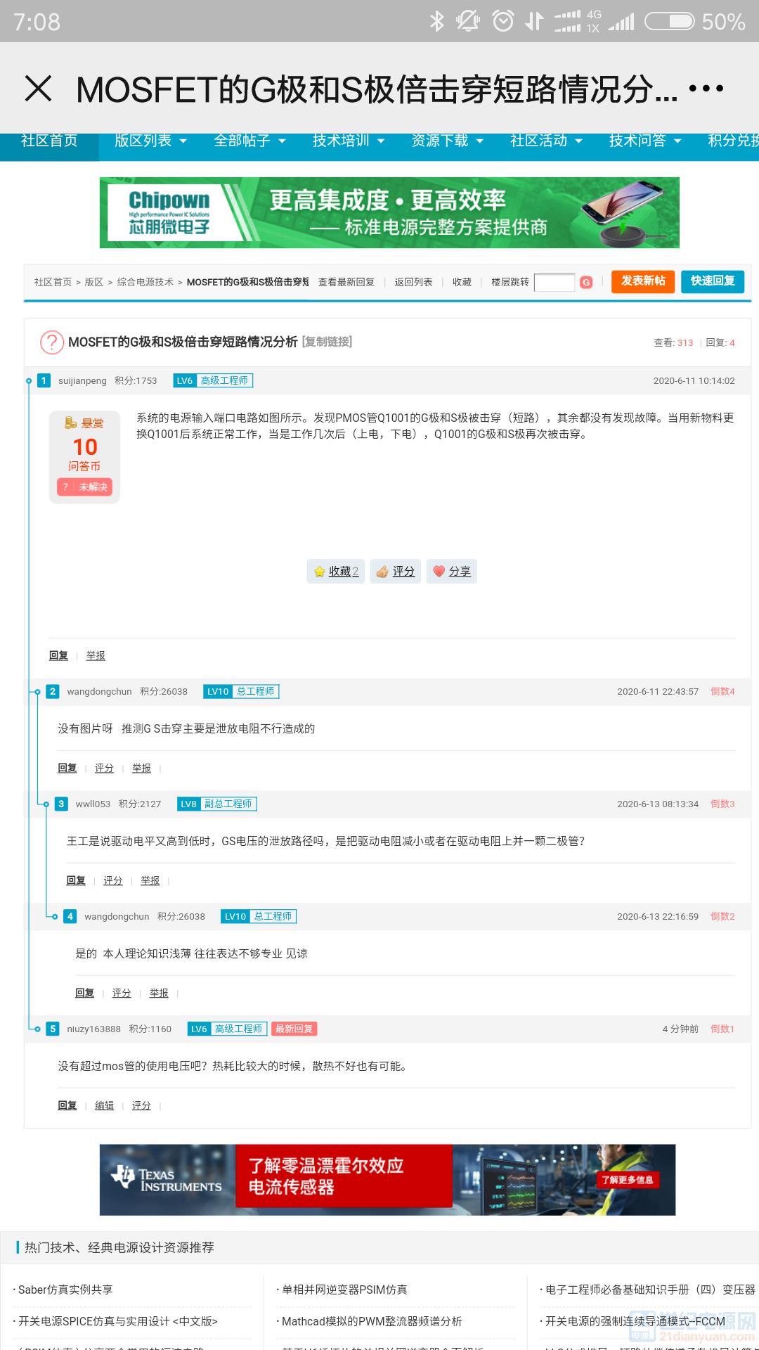 Screenshot_2020-08-20-07-08-47-620_com.tencent.mm.png