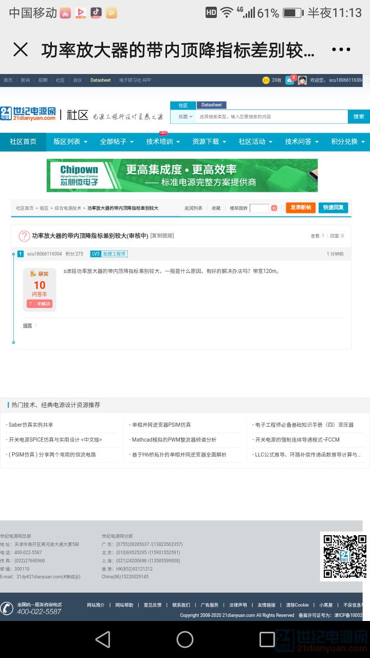 Screenshot_20200820-231356.png