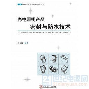 O1CN01EW0IWH2NUwAmVpoG5_!!0-item_pic.jpg_430x430q90.jpg