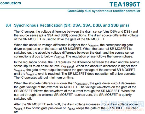 TEA1995T同步整流.png