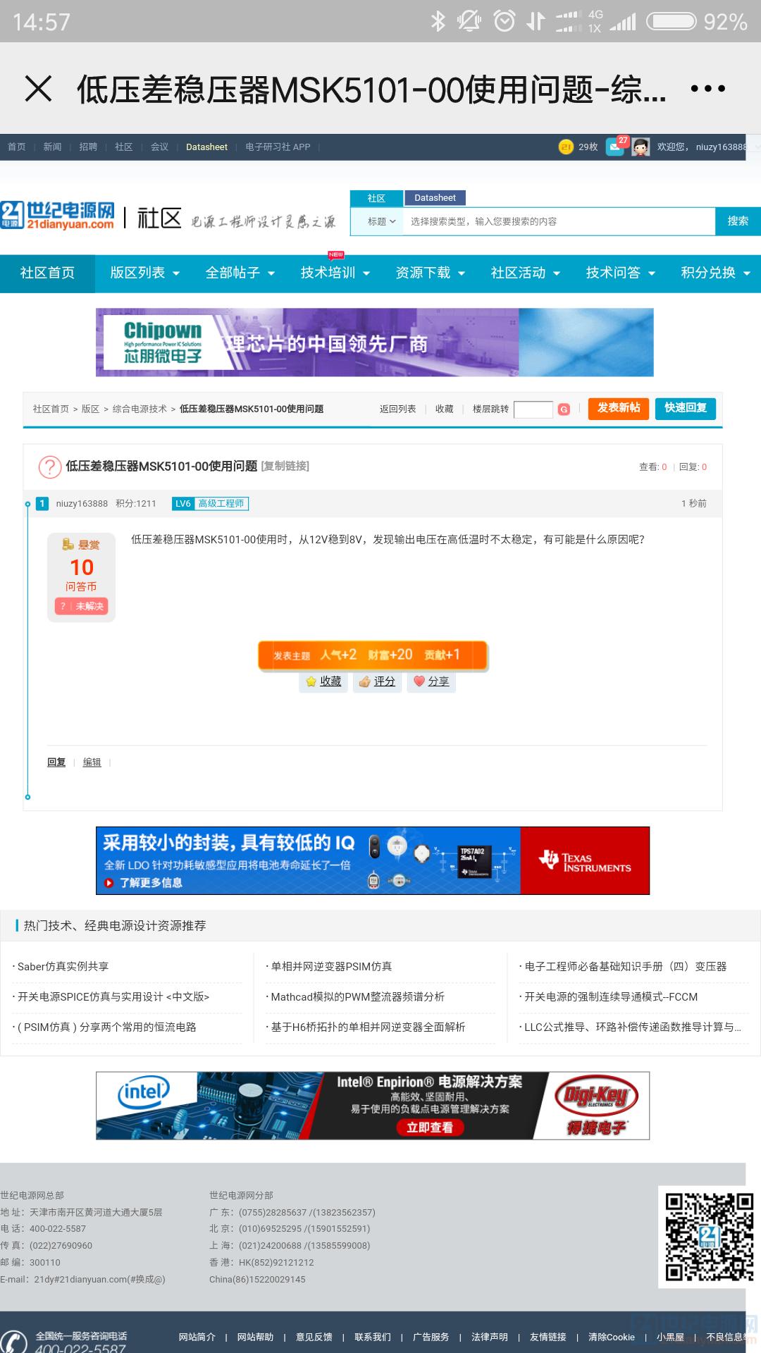 Screenshot_2020-08-28-14-57-30-391_com.tencent.mm.png