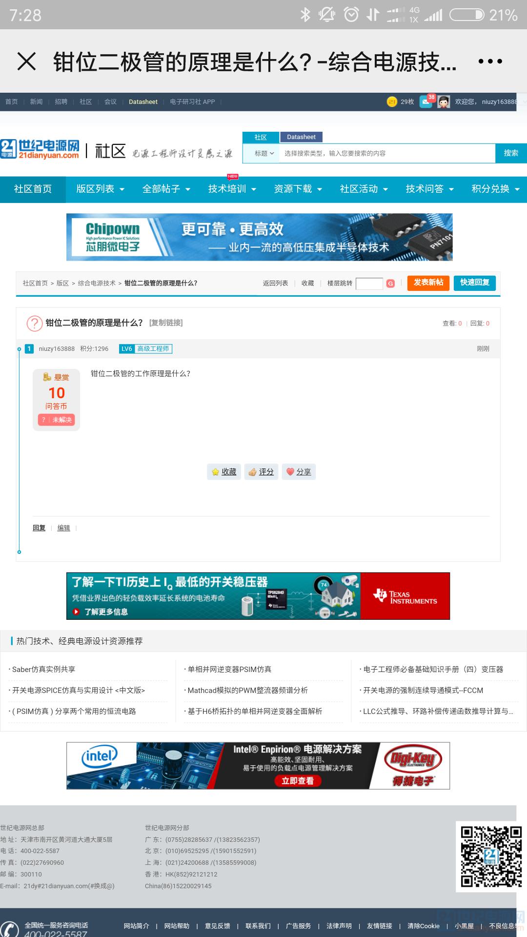 Screenshot_2020-09-03-07-28-07-209_com.tencent.mm.png