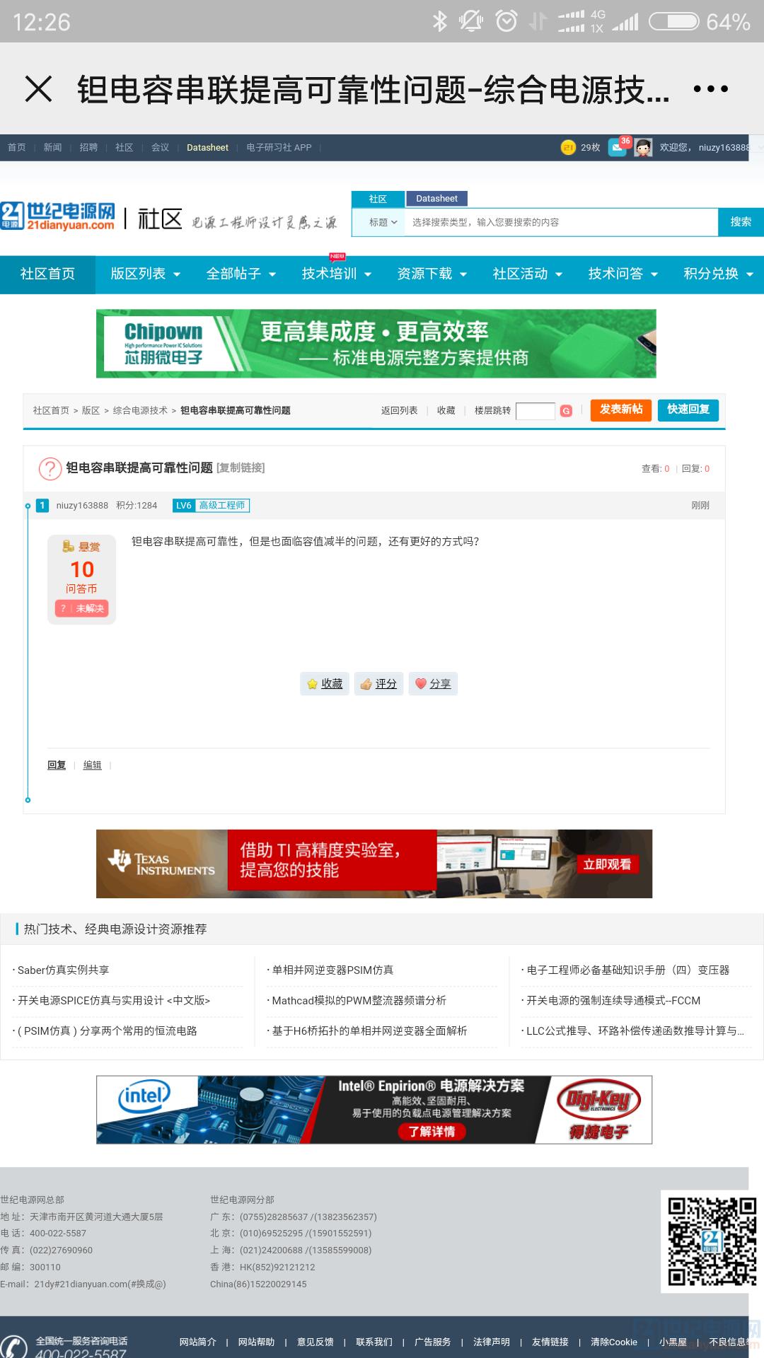 Screenshot_2020-09-02-12-26-08-190_com.tencent.mm.png