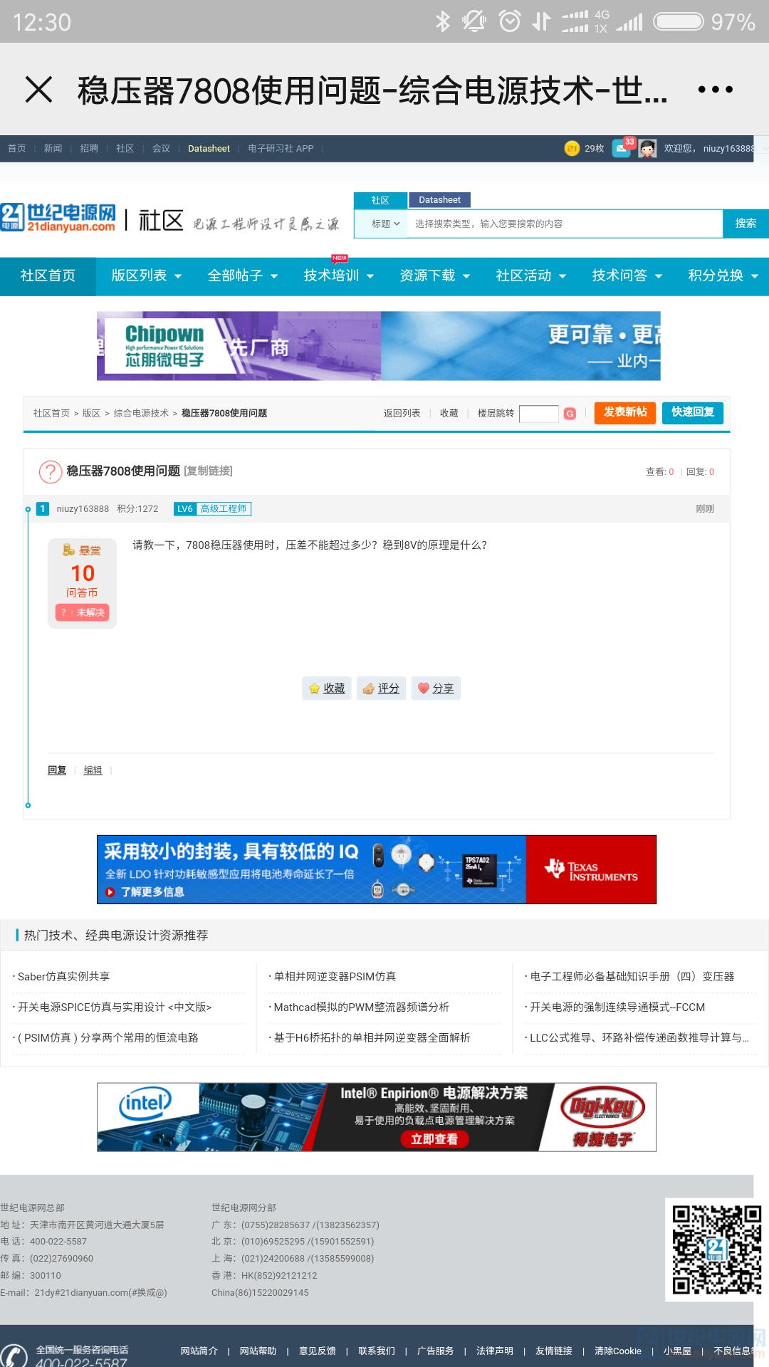 Screenshot_2020-09-01-12-30-23-552_com.tencent.mm.png