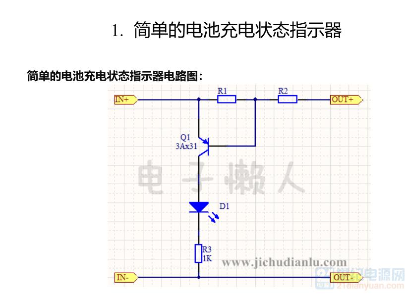 QQ截图20200910143214.png
