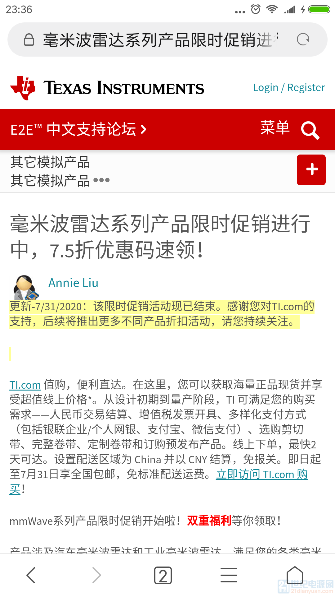 Screenshot_2020-09-23-23-36-46-687_com.android.browser.png