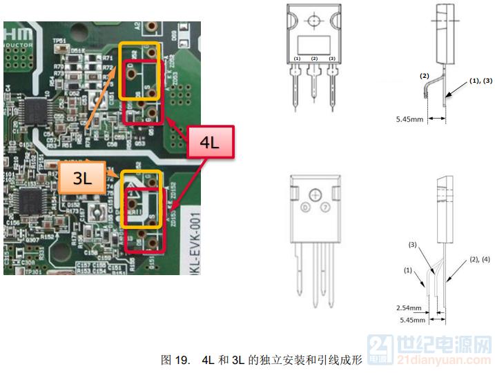 TO247-3、TO247-4的安装形式