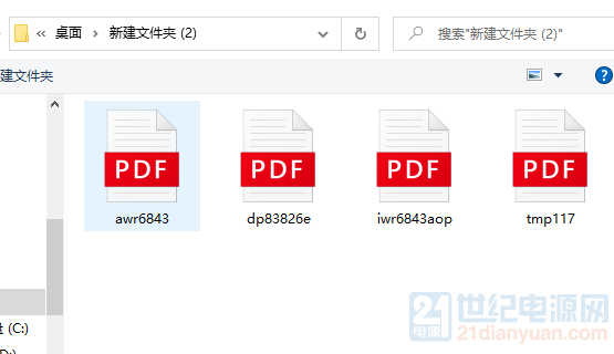 )0N9FUXP)_FE[Q71HOX)MH6.png
