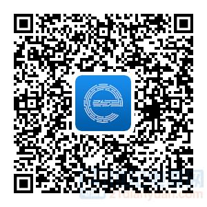微信图片_20210105111512.png