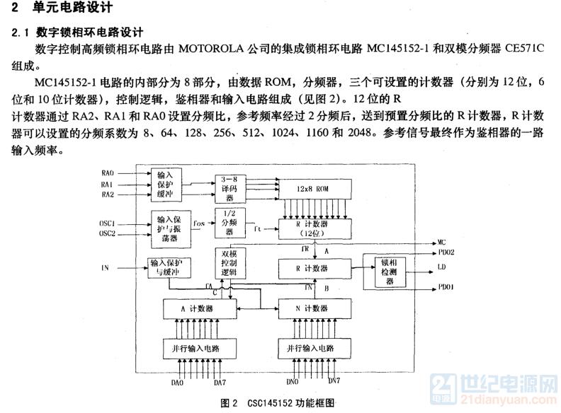 微信截图_20210220132447.png