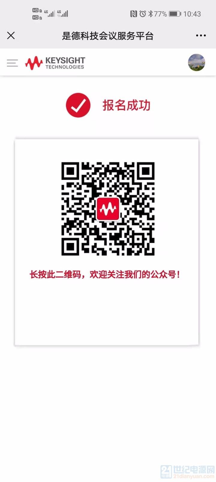 微信图片_20210225104828.jpg