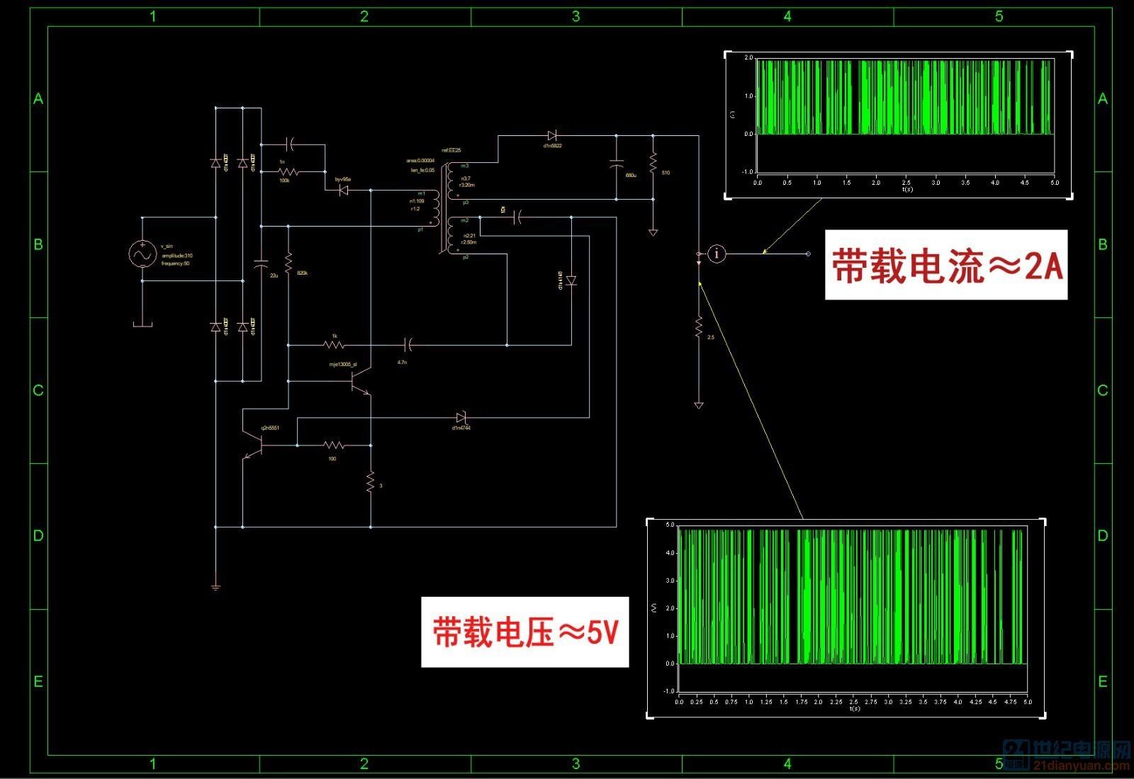 5v2a02副本.jpg