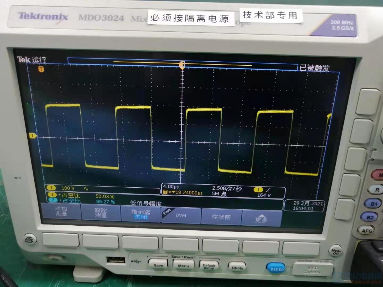 下管DS波形