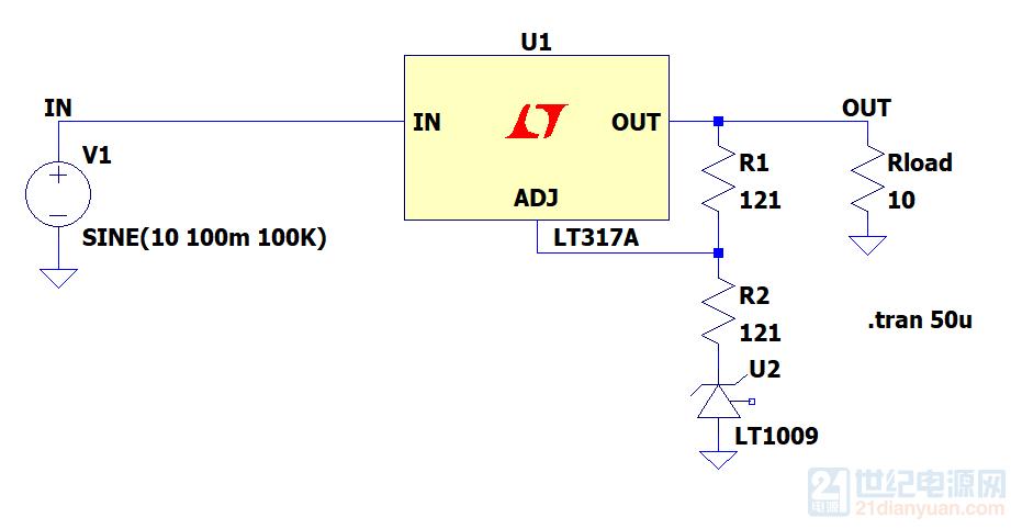 LM317反馈加稳压.PNG