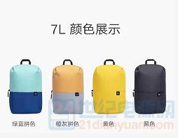 小米小背包.png