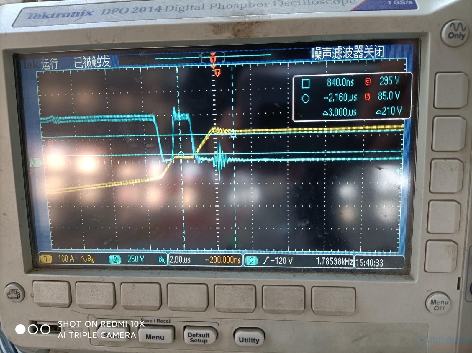 16kHz 无谐振电感 二次脉冲