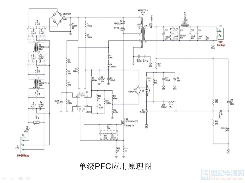 L6562单级PFC.png