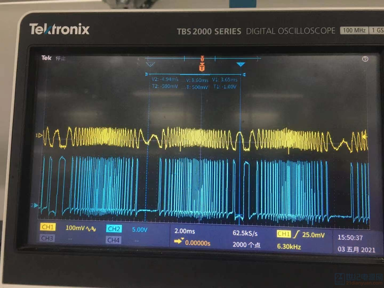 黄色为纹波,蓝色为MOS驱动