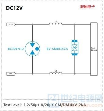 12V DC保护.jpg