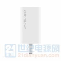 小米65W氮化镓充电器.png