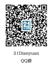 21QQ.jpg