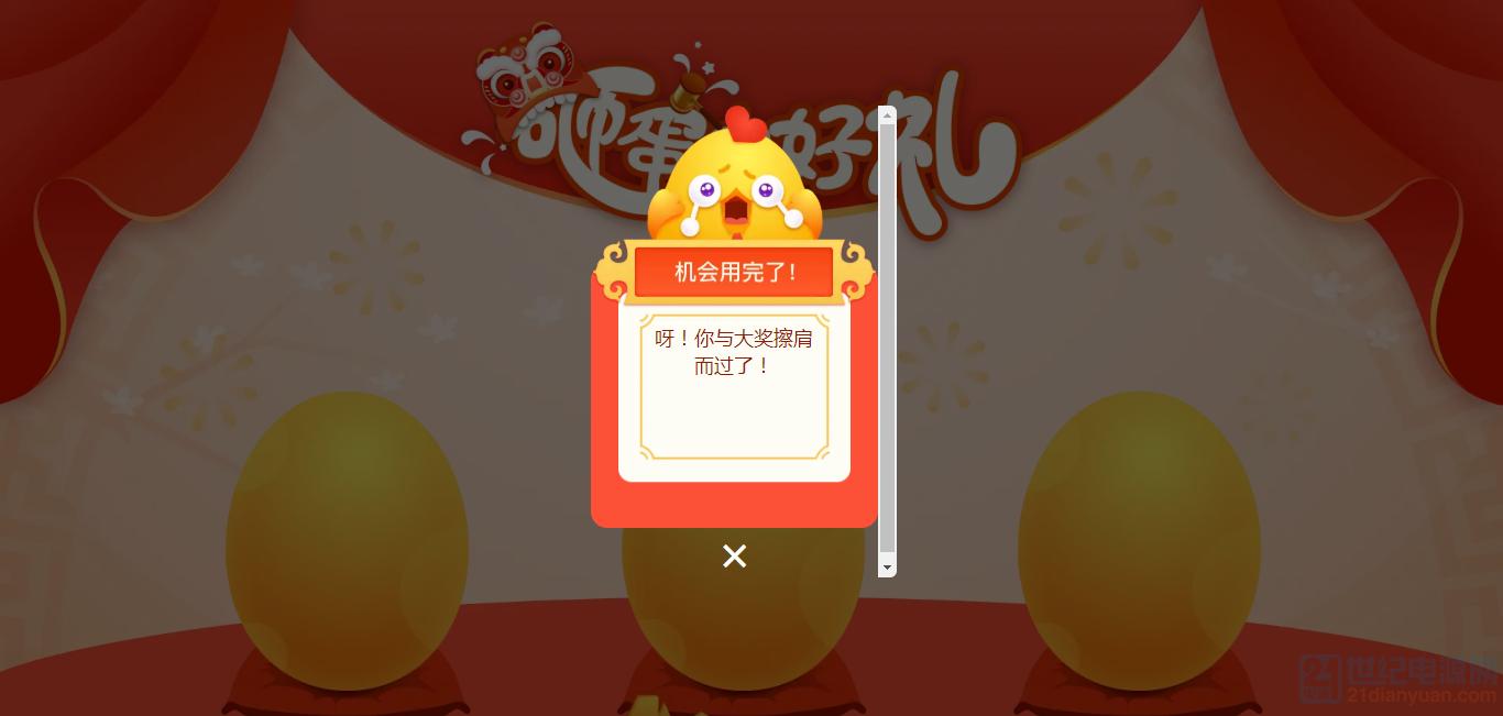 QQ图片20210705104332.png