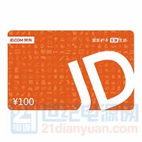 100元京东卡 100-100.png