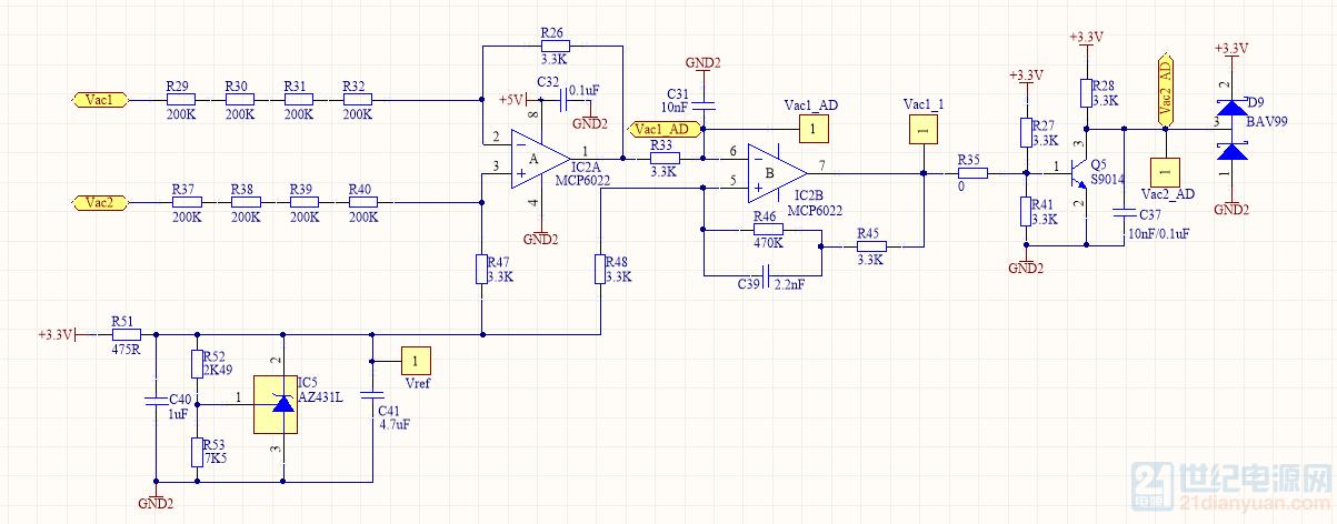 交流电压及过零点检测电路