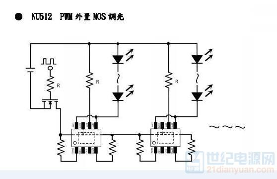 NU512 PWM外置MOS调光应用电路.jpg
