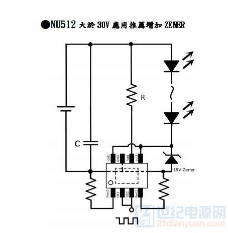 NU512大于30V应用电路.jpg