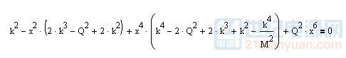 6次方程.jpg