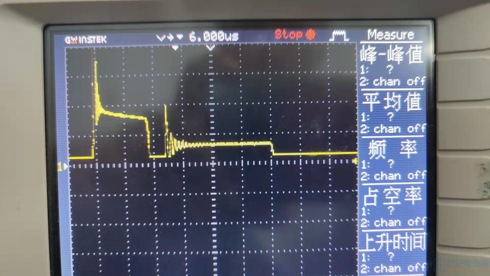 GS并电阻后的Vds波形