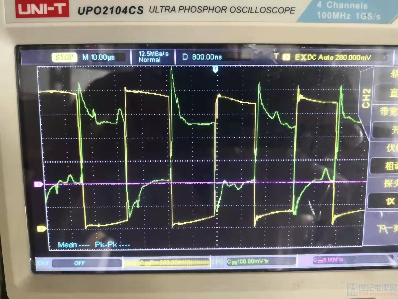 滞后桥臂上管GS和DS波形